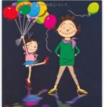 長谷川町子の「サザエさん」は電子書籍化されているか