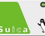 Suicaで支払いができる電子書籍ストア一覧