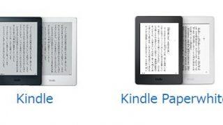 Kindle端末のディスプレイがグレー色の件
